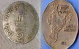 পুরনো ২ টাকার এই কয়েনটি থাকলে এখন আপনিও হতে পারেন ৫ লক্ষ টাকার মালিক, বিস্তারিত জানতে