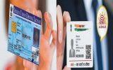 এই সহজ পদ্ধতিতে করে নিন আধার কার্ডের সাথে ড্রাইভিং লাইসেন্স এর লিঙ্ক | Link driving licence with Aadhaar card