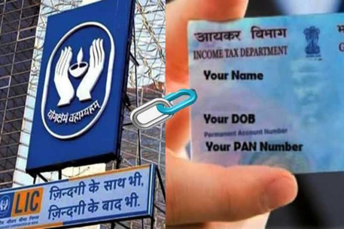 Lic link with pan card