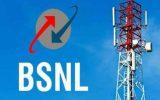 BSNL এর দুর্দান্ত প্ল্যানে বাজিমাত!  প্রতিদিন 3 GB ডাটা সহ 95 দিনের ভ্যালিডিটি, খরচ মাত্র