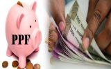 এই পদ্ধতিতে PPF এ টাকা জমা করলে হয়ে যাবেন ১.৫ কোটি টাকার মালিক, জানুন বিস্তারিত